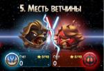 Прохождение Angry Birds Star Wars 2 эпизод Месть ветчины на 3 звезды